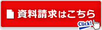 button_200-60_maru_01_go_red.png